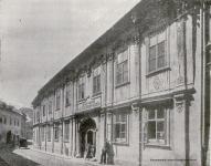 Az Erdődy - palota