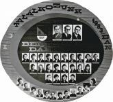 A Berzsenyi Dániel Gimnázium 1978-ban végzett IV.D. osztályának tablója