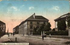 Az egykori tüzérségi laktanya