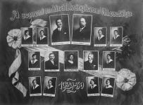Az Állami Leánylíceum tablója