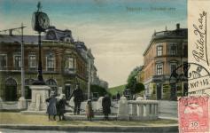 A Széchenyi téri közóra a Kaszinó felől