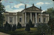 Az egykori Liszt Ferenc Múzeum