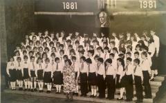 Éneklő Ifjúság 1981.
