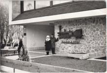 Családi fotó az egykori Lokó előtt
