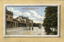 A Győri vasút egykori állomása
