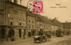 Kisvárkerületi részlet a 20. század elejéről