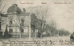 Kossuth Lajos utcai részlet korabeli képeslapon
