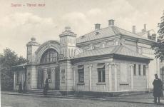A Városi Mozi egykor