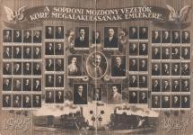 Tabló a Soproni Mozdonyvezetők Köre megalakulásának emlékére