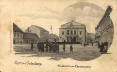 A Színház tér a régi színházzal
