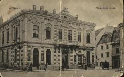A Schreiner-ház korabeli képeslapon
