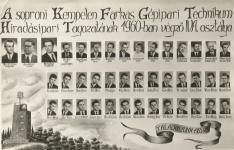 A Kempelen Farkas Gépipari Technikum Híradásipari Tagozatának 1960-ban végző IV. A osztálya