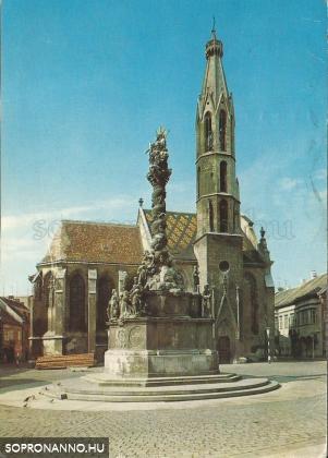 A Fő tér az 1960-as években