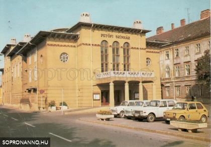 Petőfi Színház