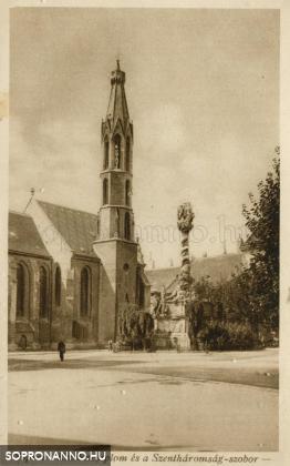 A soproni Kecske-templom