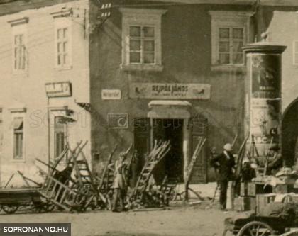 Rejpál János cipészműhelye