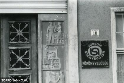 A kultúrház bejárata az 1980-as években