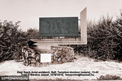 Az egykori Szerb Antal - emlékmű