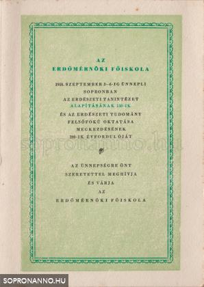 Az Erdőmérnöki Főiskola 150 éves