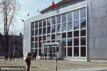 A Liszt Ferenc Művelődési Központ