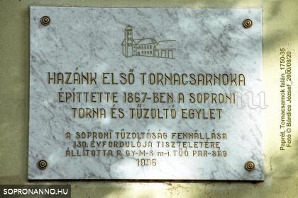 Magyarország első tornacsarnoka