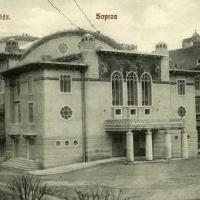 Sopron új színháza valamikor 1909 körül